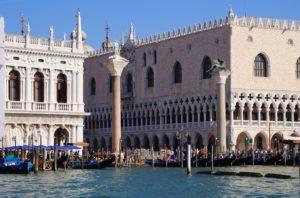 Palais.des.doges.Venise.Visite.jpg